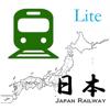 日本鉄道・日本の駅・最寄り駅Lite