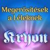 Megerositesek - iPhoneアプリ