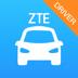 74.Ecar Driver
