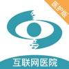 浙江省眼科互联网医院·医护版