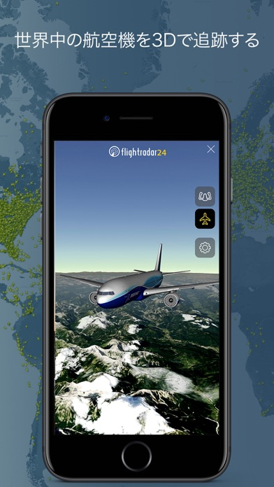 Flightradar24 | フライトトラッカー ScreenShot5