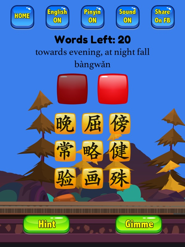 Hsk 5 Hero Learn Chinese Online Game Hack And Cheat Gehack