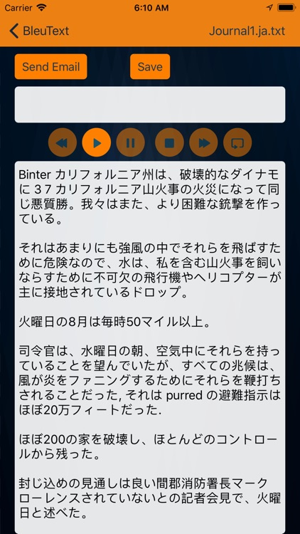 BleuText screenshot-3