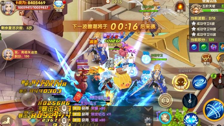 永恒魔塔-二次元冒险挂机热血手游 screenshot-7