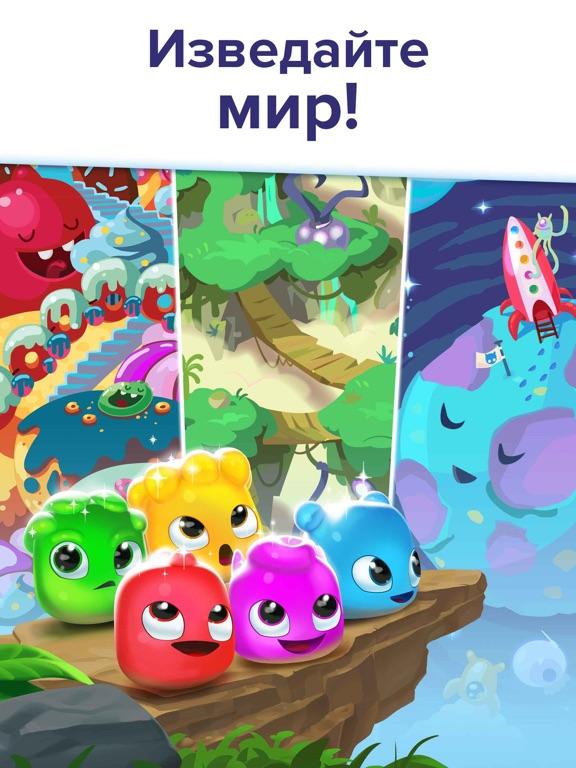 Jelly Splash Скриншоты10