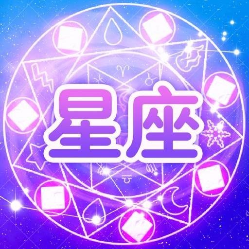 星座运势—十二星座爱情塔罗牌占卜