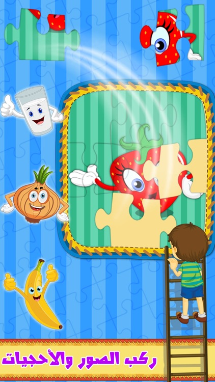 لعبة تعليم اللغة الانجليزية screenshot-3