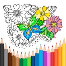 Activities of Anti-stress Coloring Book Calm