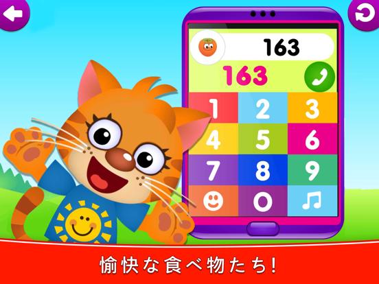 数字 子供 ゲーム 3-5: 幼児 知育 数学 算数のおすすめ画像4