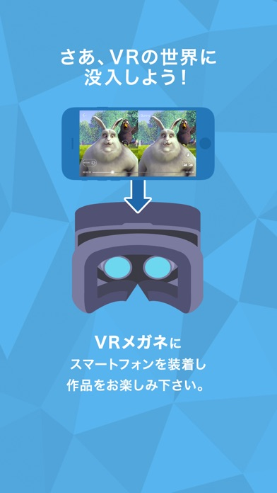 DMM VR動画プレイヤーのスクリーンショット5