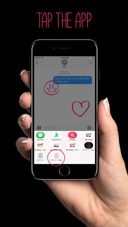 スマイリー Pink Edition screenshot-3
