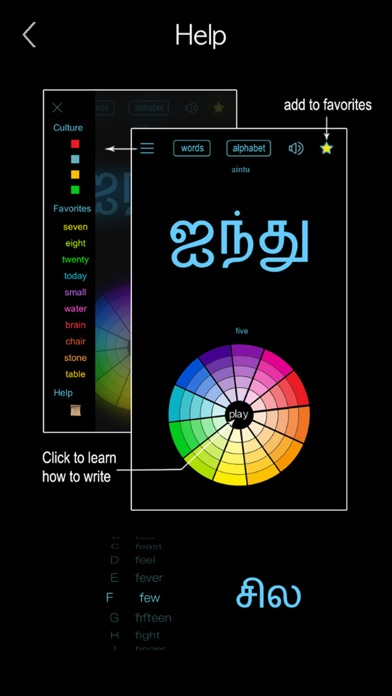 Learn Tamil Handwriting ! screenshot 5