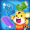 儿童数学3岁-8岁:宝宝学数学游戏
