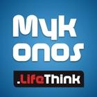 Mykonos icon
