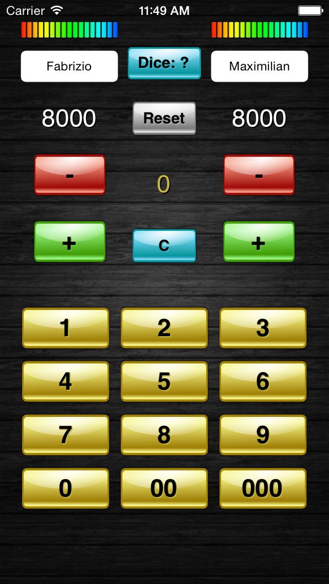 Duel Deck Screenshot