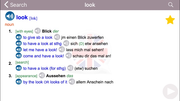 English-German Larousse screenshot-4