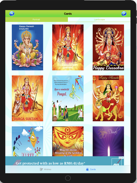 Hindu Festivals Greeting Cards screenshot 7