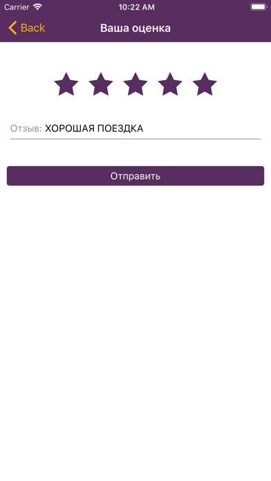 Такси Новочеркасск