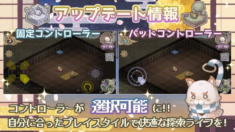 妖シ幻想郷 screenshot-0