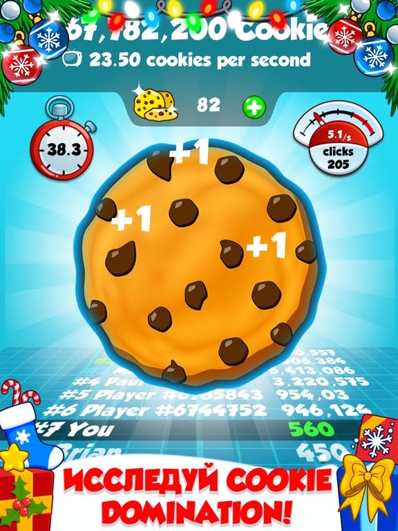 Игра Cookie Clickers 2