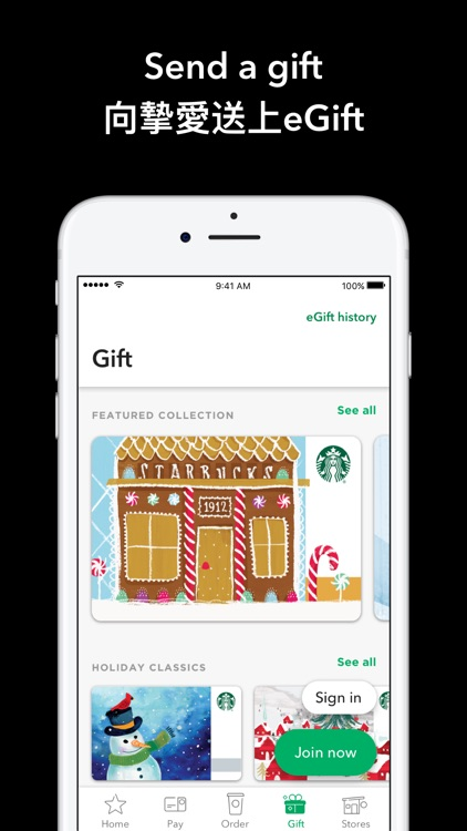 Starbucks Hong Kong screenshot-3