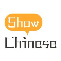 ShowChinese - Learn Chinese