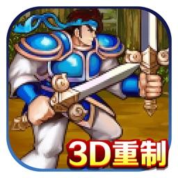 乱世三国战纪 - 3D重制版热血卡牌游戏