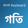 Bangla Keyboard Goti