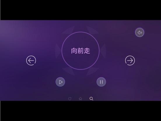 https://is1-ssl.mzstatic.com/image/thumb/Purple118/v4/0a/cd/5a/0acd5a8d-6632-2978-2bfb-29147959580b/source/552x414bb.jpg
