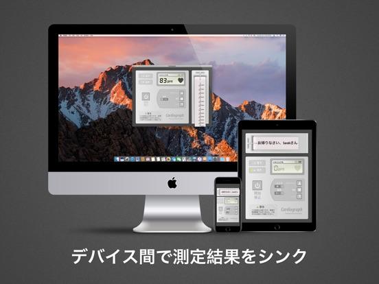 https://is1-ssl.mzstatic.com/image/thumb/Purple118/v4/0b/09/64/0b0964f6-058e-bc86-269e-a06da7fcad88/source/552x414bb.jpg