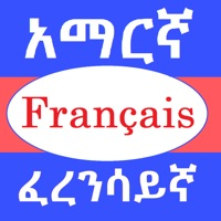 Amharic French Dictionary for PC - Free Download: Windows 7