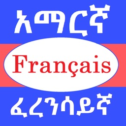 Amharic French Dictionary