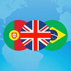 Portuguese Dictionary + VL