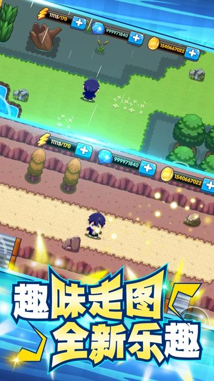 萌宠对战联盟-二次元冒险手游 screenshot-4