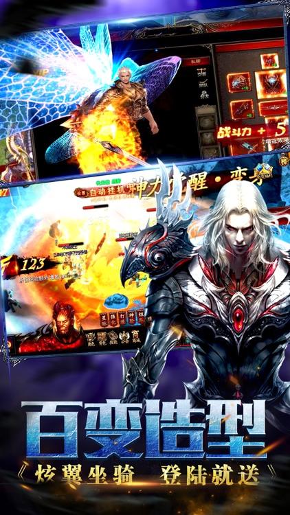 神魔降临-咏唱魔法驱逐黑暗! screenshot-3