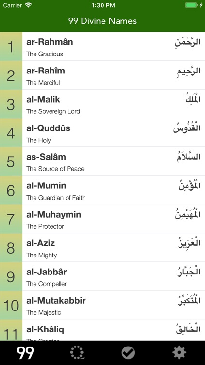 Names of Allah - Asma al-Husna