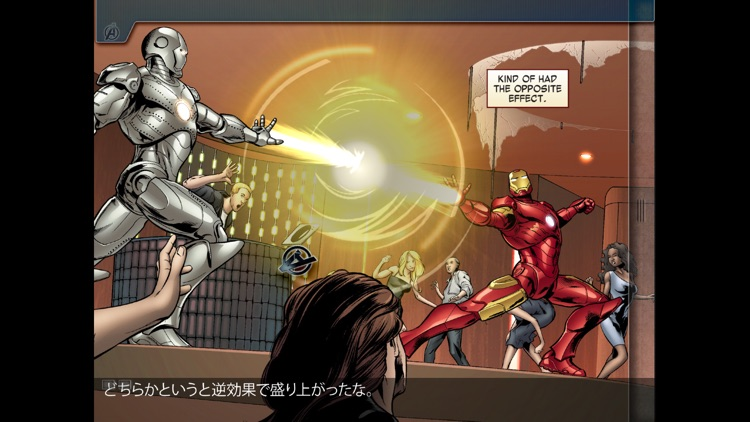 マーベル アベンジャーズ:アイアンマン マークⅦ screenshot-4