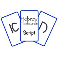 Activities of Hebrew Flash