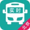 北京实时公交-最准确的实时公交线路查询
