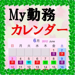 MyShiftCalendar