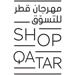ShopQatar