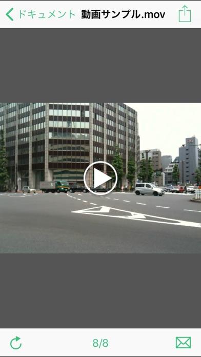 Anshin-kun for iOSのスクリーンショット5