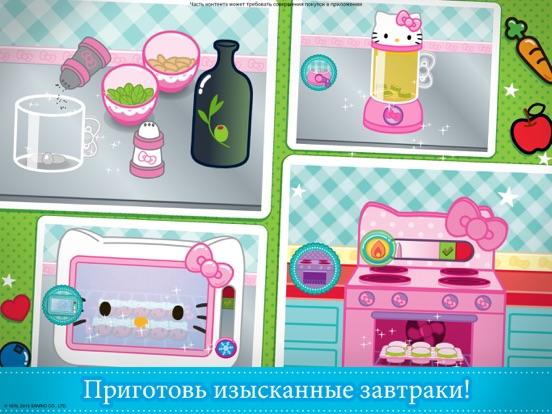 Завтрак Hello Kitty для iPad