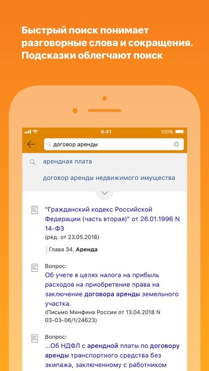 К+ Мобильный доступ