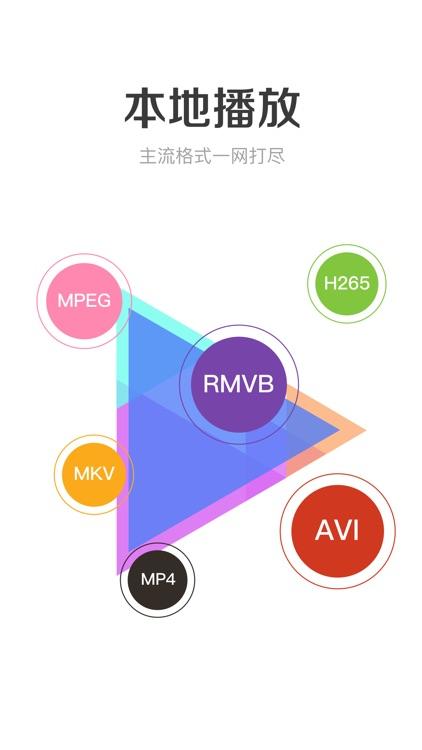 MyPlayer-万能多媒体播放器
