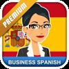 MosaCrea Limited - MosaLingua Business Spanish  artwork