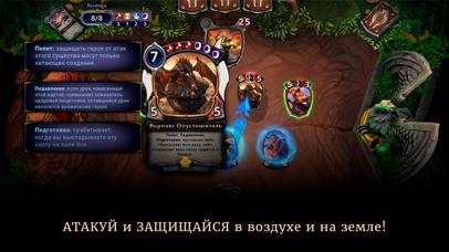 Eternal – карточные дуэли Скриншоты6