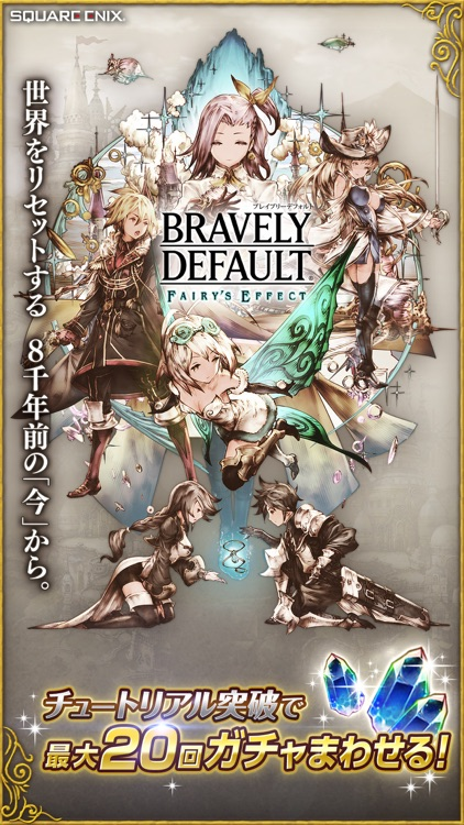 BRAVELY DEFAULT FAIRY'S EFFECT screenshot-0