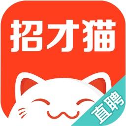 招才猫直聘-同城商家企业招聘软件