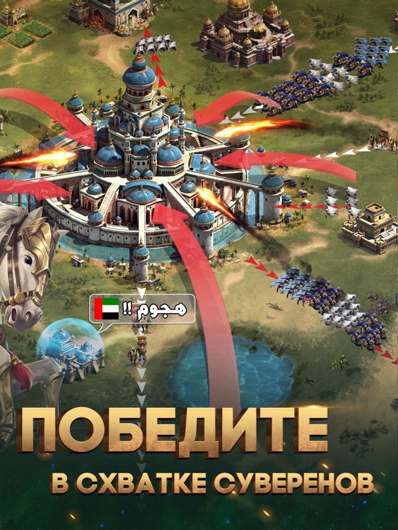 Скачать игру Conquerors: Золотой век